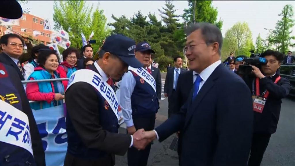 兩韓領袖啟程前往板門店出席首腦會談