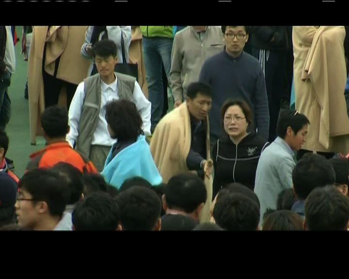 南韓客輪沉沒280多人仍失蹤