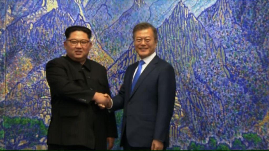 南北韓領袖展開歷史性首腦會談