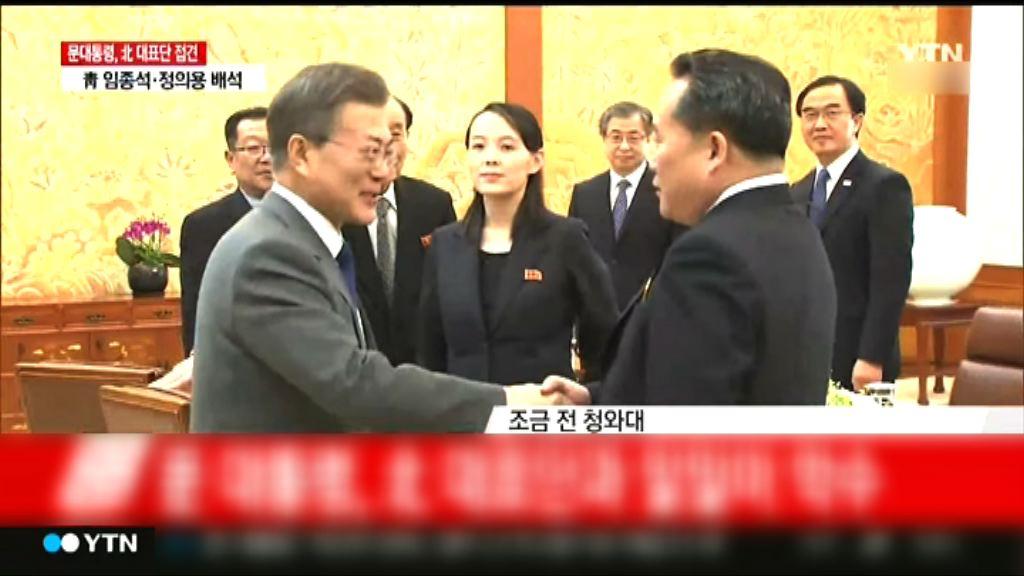文在寅接見北韓高級別代表團