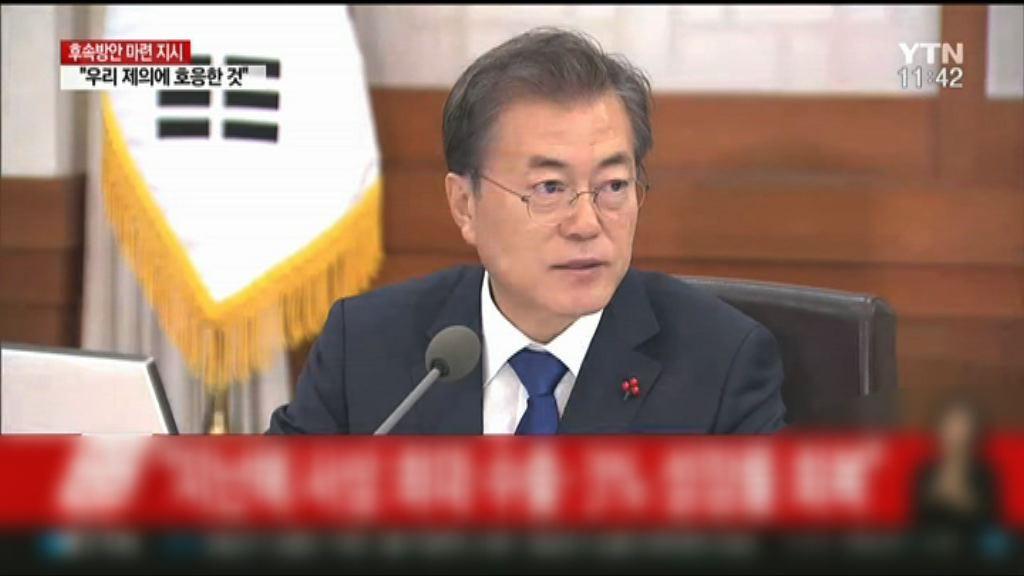 文在寅積極推動北韓參與平昌冬奧