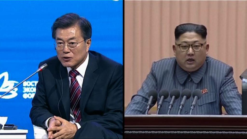 兩韓下午為周五首腦會談進行實地綵排
