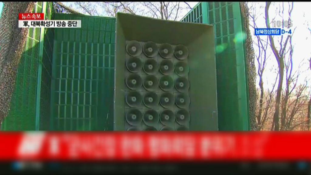 南韓停止以擴音器向北韓廣播