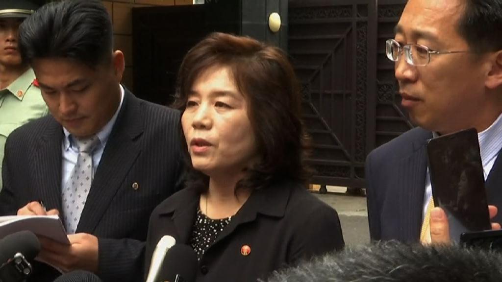 北韓「美國通」崔善姬獲升為副外長