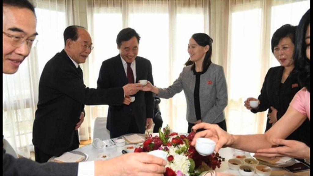 南韓總理宴請北韓高級別代表團