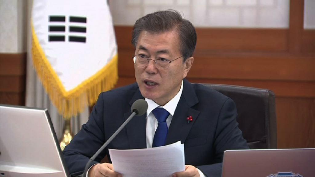 南韓歡迎北韓派團參與平昌冬奧