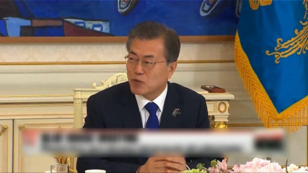 南韓總統文在寅暫無意放寬對平壤制裁