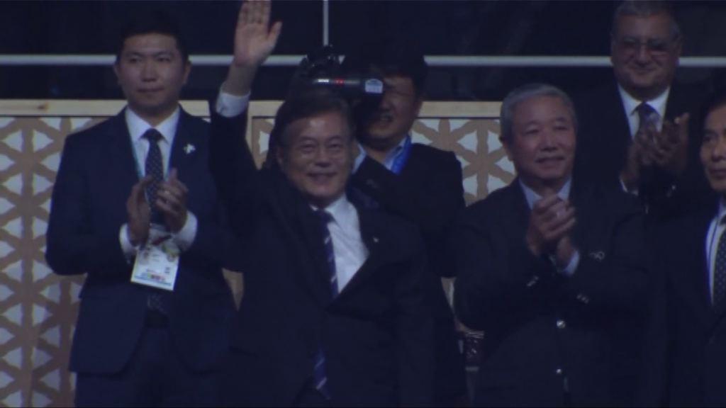 文在寅邀請北韓派團參加平昌冬奧
