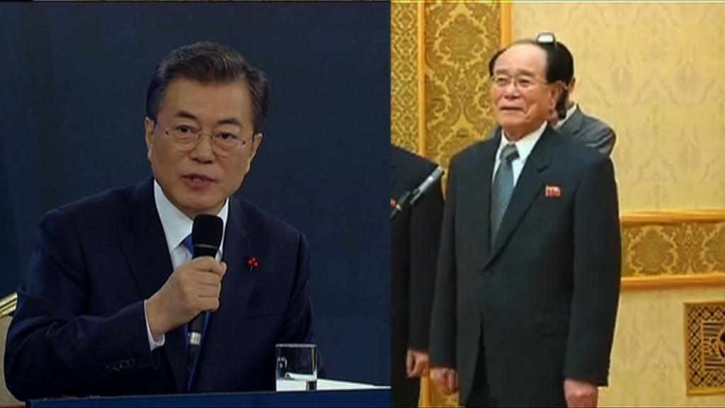 文在寅:平昌冬奧締造東北亞和平