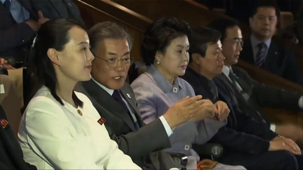 北韓代表團結束三天南韓訪問
