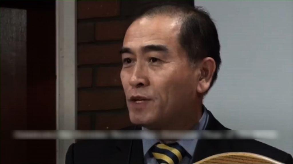 脫北官員傳將任職南韓情報機構