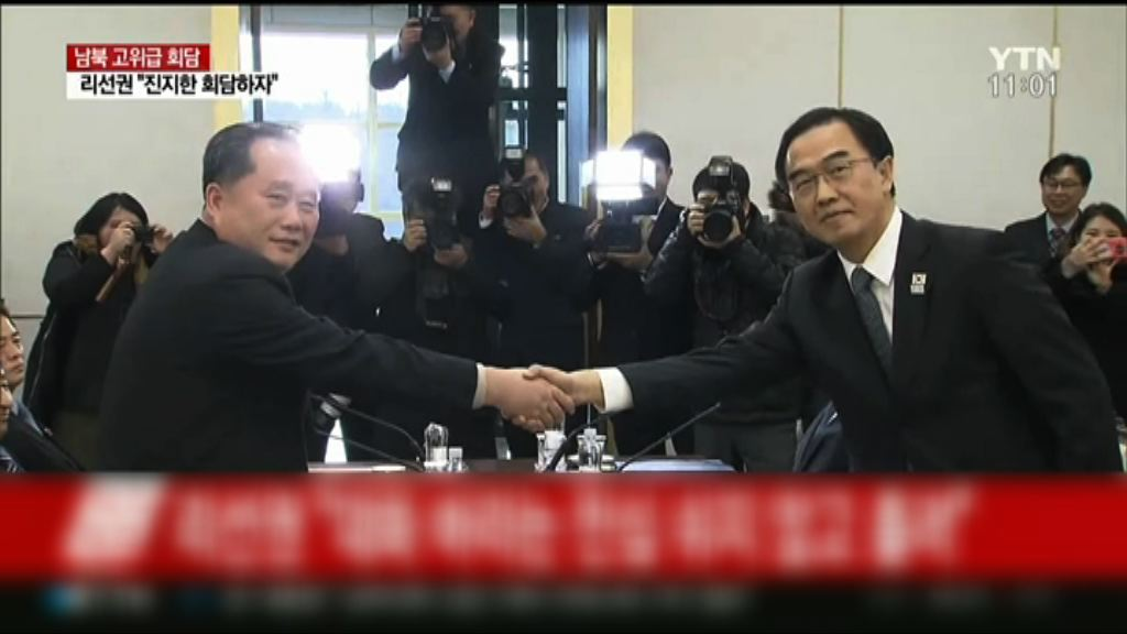 南韓於板門店和平之家歡迎北韓代表團