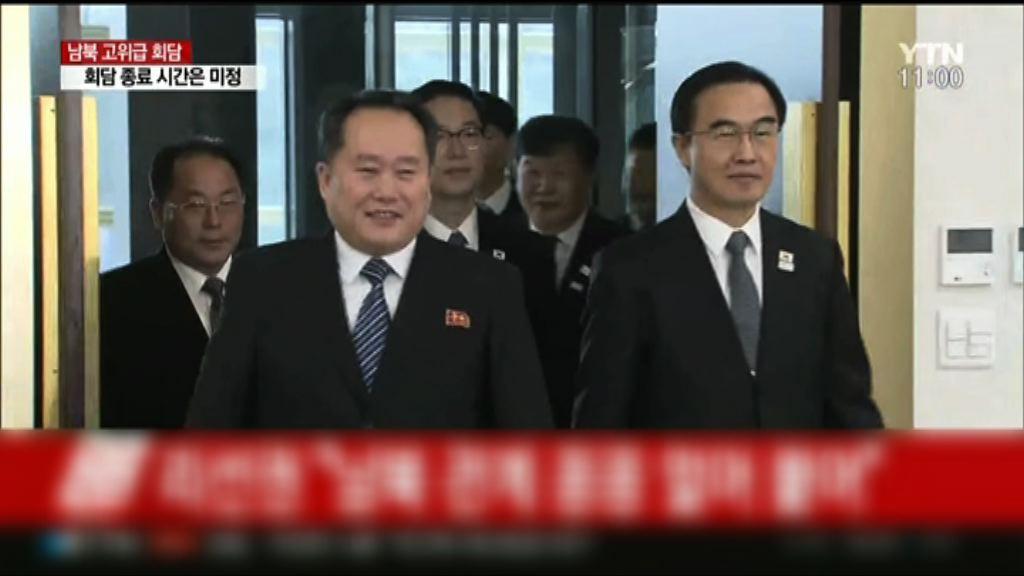 兩韓高級別會談重點討論北韓參加平昌冬奧