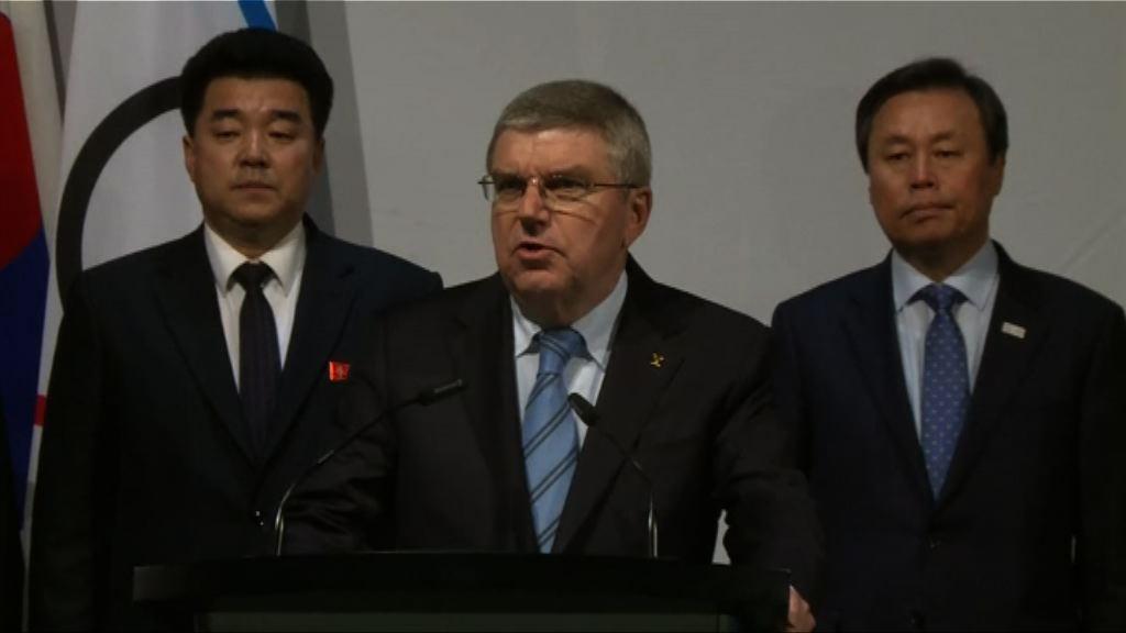 國際奧委會主席冬奧後或訪北韓