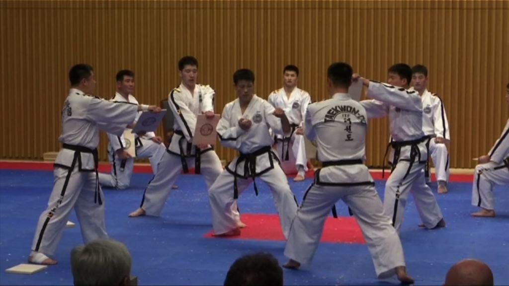 北韓跆拳道運動員首爾示範表演
