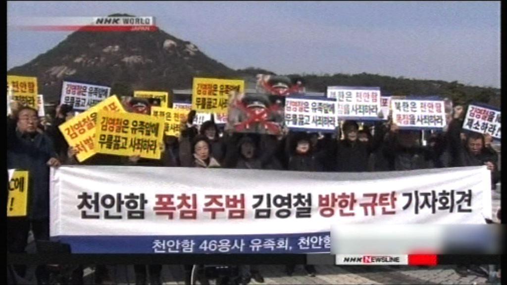 南韓民眾抗議金英哲率團到訪