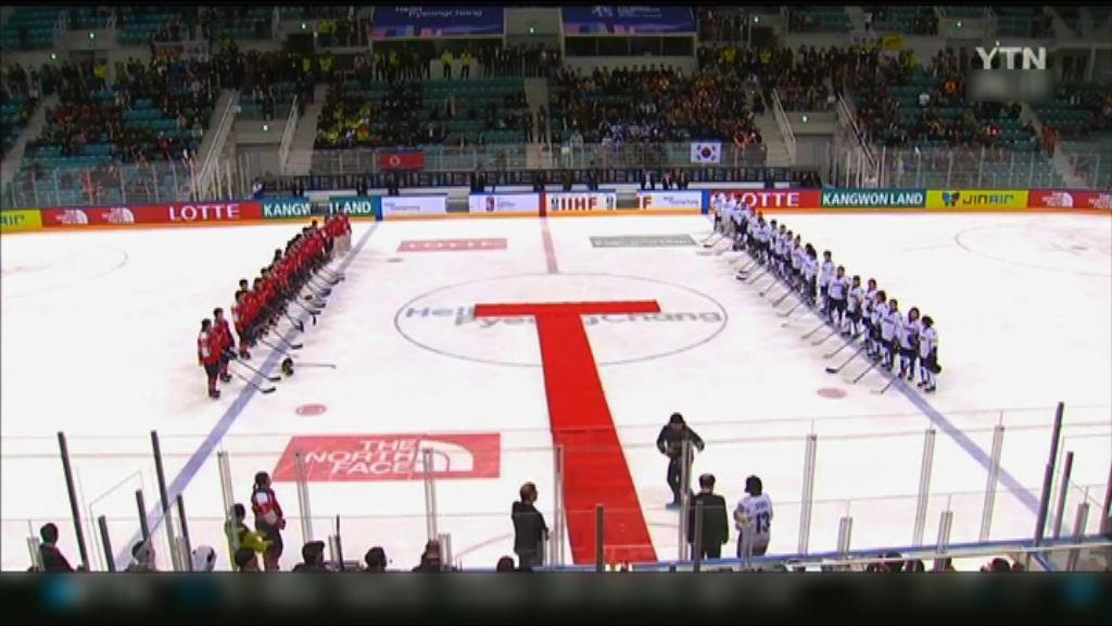 北韓落實冰球隊及藝術團訪南韓日程