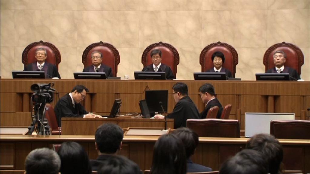 南韓法院維持趙顯娥「果仁案」二審裁決