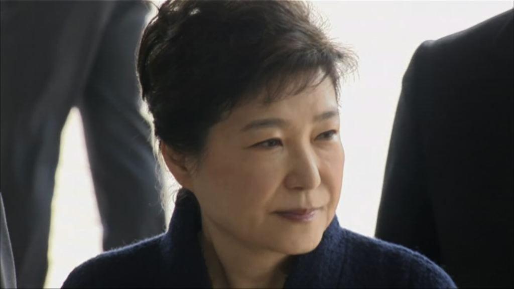 首爾法庭審理是否向朴槿惠發逮捕令