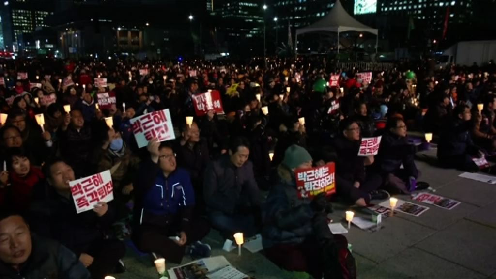 朴槿惠任命獨立調查小組檢察官