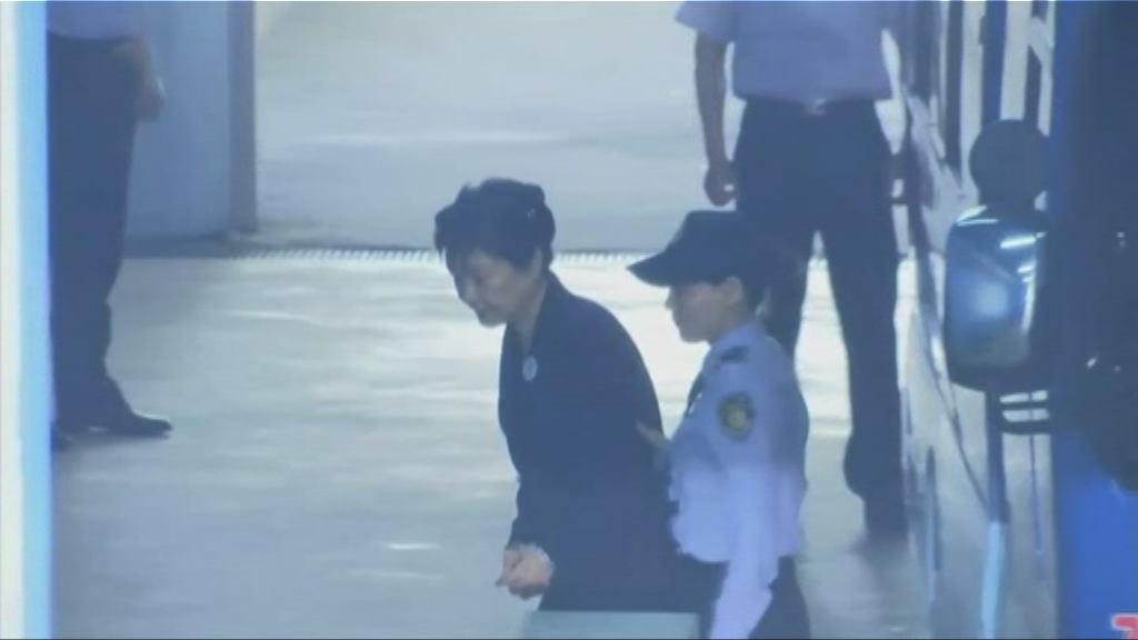 朴槿惠周五宣判 法院批准直播