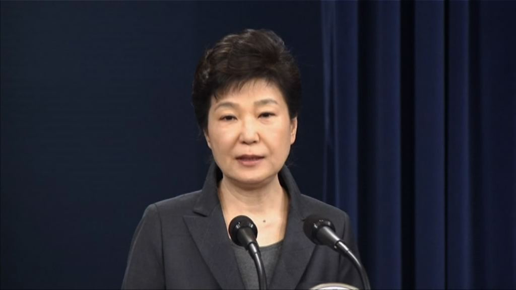 朴槿惠罪成判監24年 罰款180億韓圜