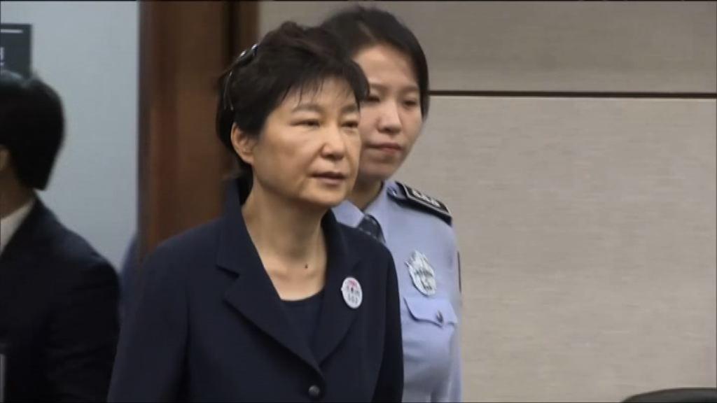 南韓檢方要求判朴槿惠囚30年