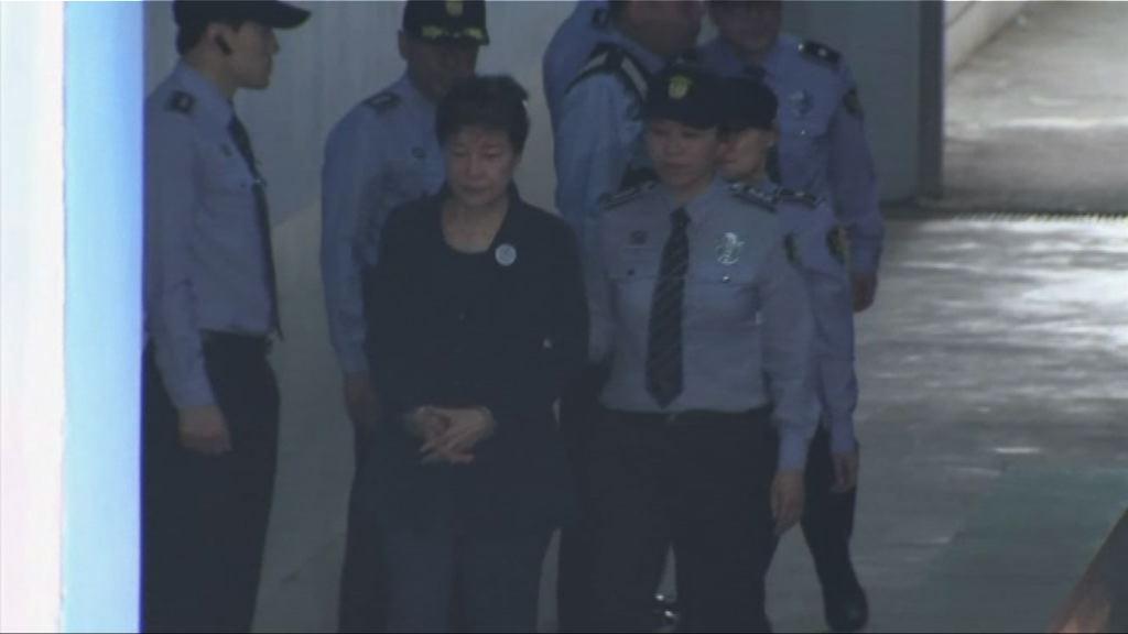 朴槿惠涉受賄案 法院4月6日宣判