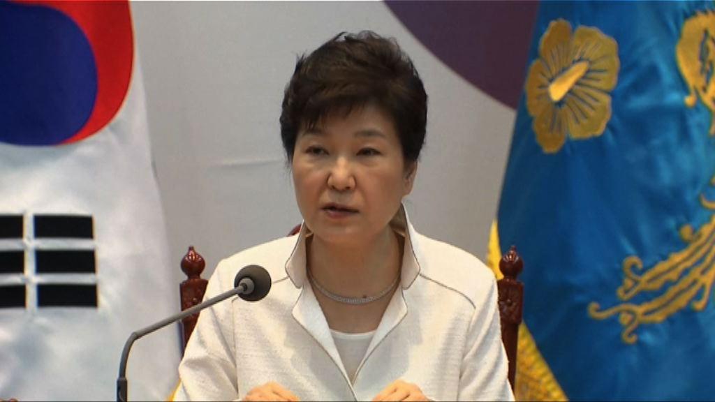 南韓前總統朴槿惠放棄上訴