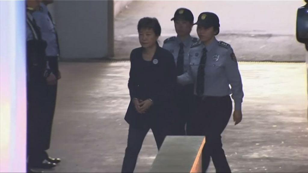 朴槿惠再次就貪賄案出庭受審