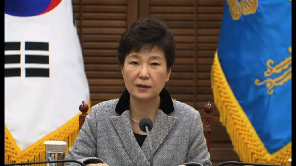 南韓法院周四審理是否批捕朴槿惠