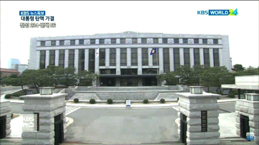 料南韓法院下周宣判總統彈劾案