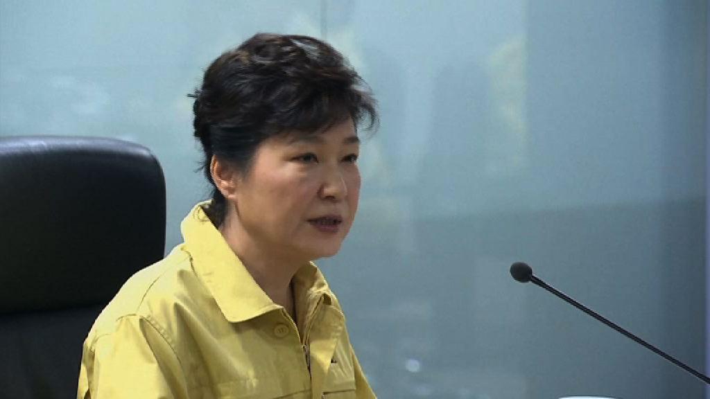 南韓檢方加控朴槿惠收受情報部門賄賂