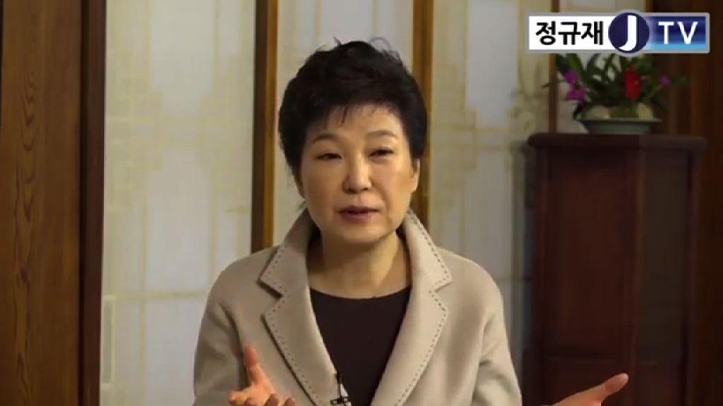 南韓獨立檢察組爭取本周當面盤問朴槿惠