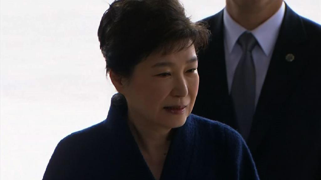 14小時盤問結束 檢方指朴槿惠態度合作