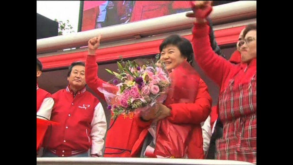 朴槿惠是南韓首位女總統 在位四年