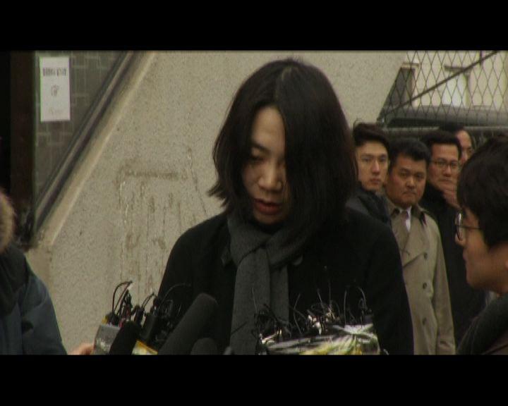 南韓當局將罰韓航並控告趙顯娥