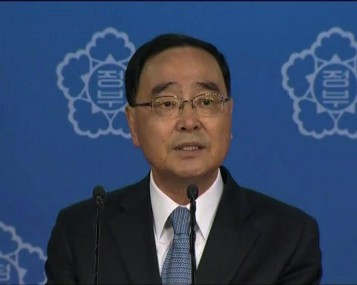 朴槿惠挽留鄭烘原任南韓總理