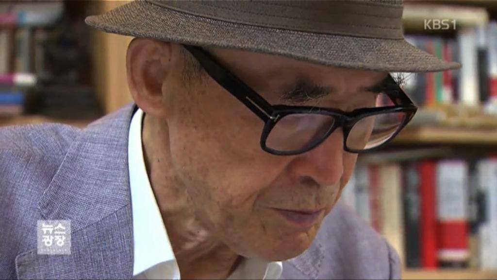 南韓詩人高銀因涉性騷擾醜聞被取消展覽