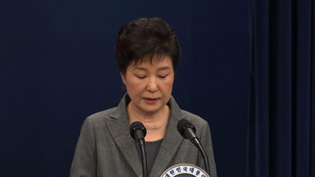 獨檢組列朴槿惠為受賄案疑犯