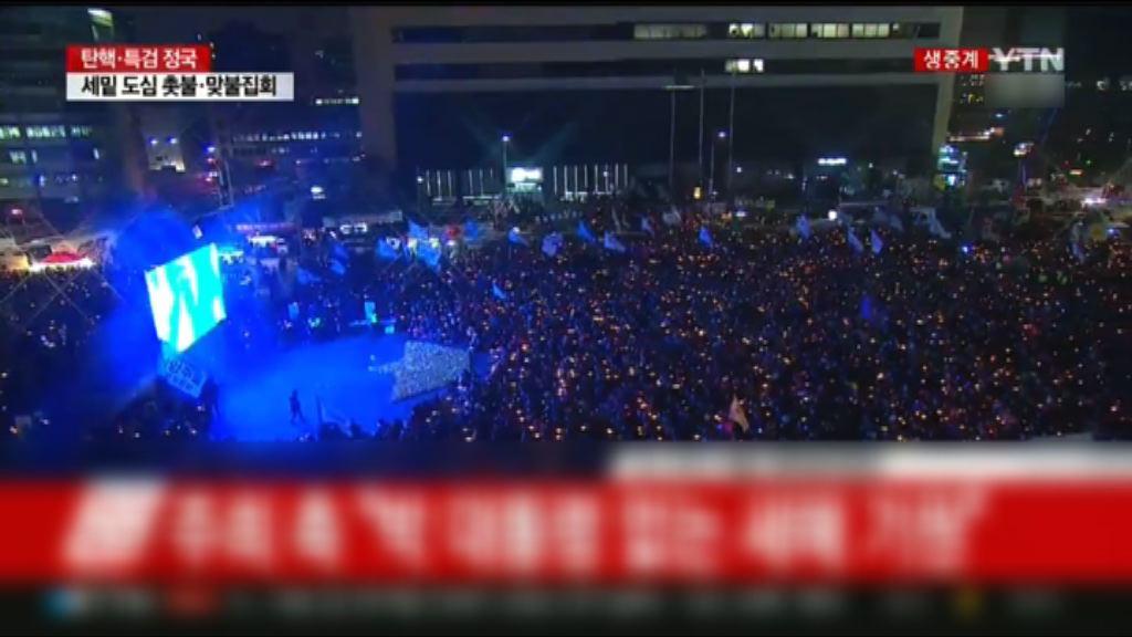 南韓民眾除夕集會促朴槿惠下台