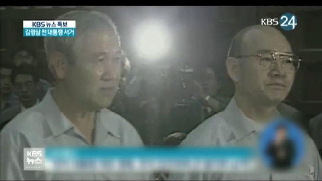 南韓歷任總統下台後多遭遇悲慘