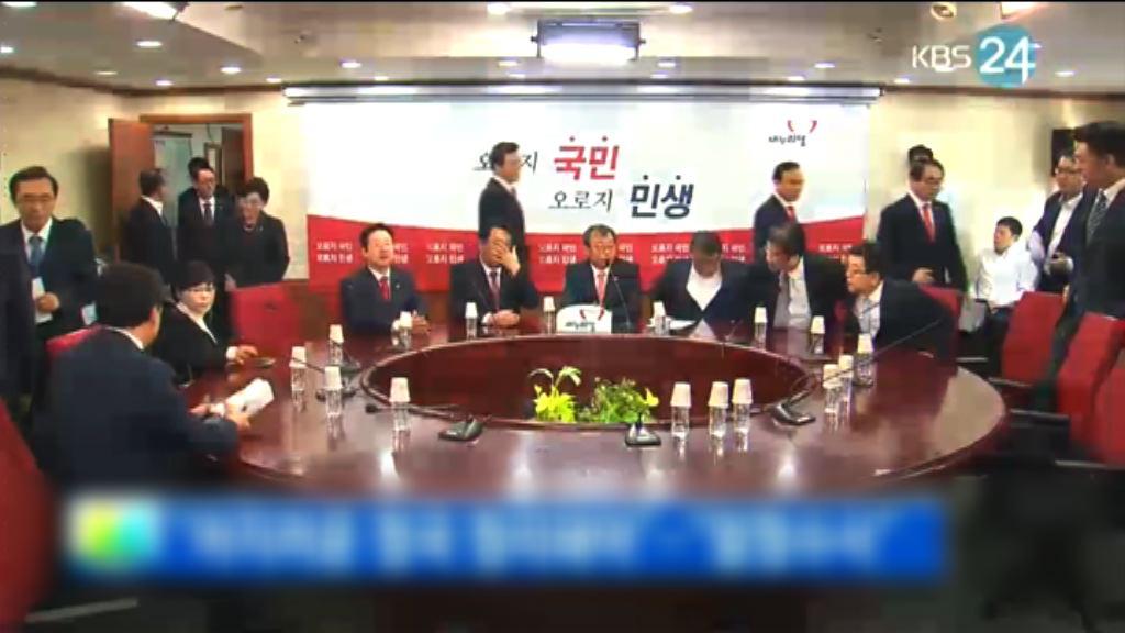 南韓執政黨要求成立中立內閣