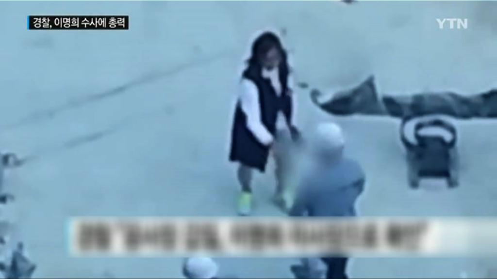 大韓航空會長夫人涉襲擊被禁出境