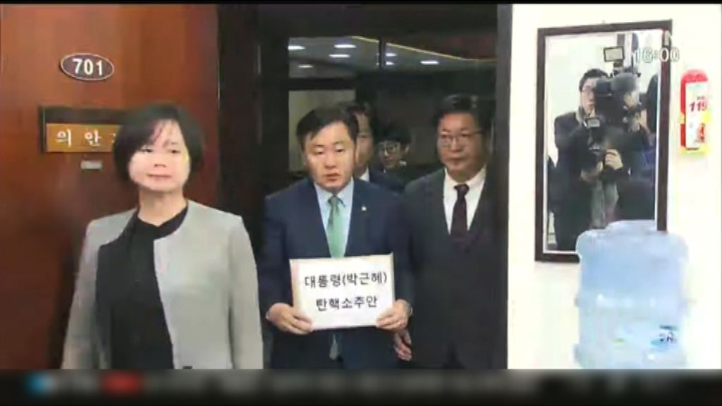 南韓在野黨提交總統彈劾動議 擬下周五表決