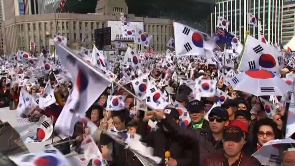 南韓朴槿惠支持者示威集會