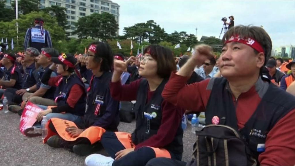 南韓工會號召遊行罷工抗議薪酬改革