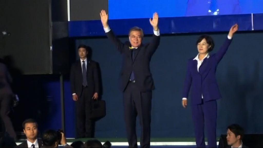 文在寅當選為南韓新總統今宣誓