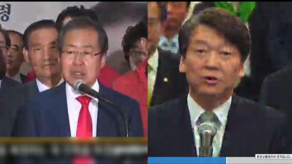 南韓大選 洪准杓及安哲秀承認落敗