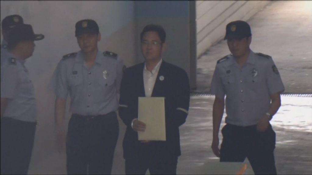 三星副會長李在鎔涉行賄朴槿惠等罪成囚五年